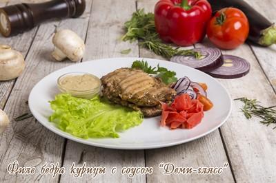 Филе бедра курицы с соусом Демигляс 240г